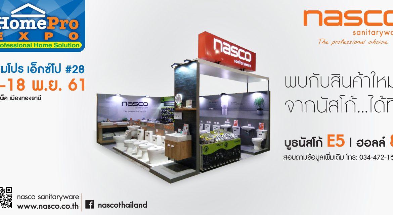 (Thai) พบกับสินค้าราคาพิเศษ และ สินค้าใหม่ของนัสโก้ได้ที่